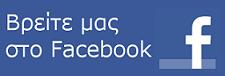 facebook EVER